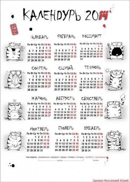 Имена для девочки по церковному календарю на сентябрь