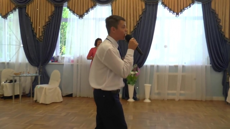 БРАТ поздравил сестру песней на свадьбе ОЧЕНЬ ТРОГАТЕЛЬНО mp4