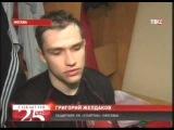 Хоккей КХЛ Спартак - Атлант - 3:4 Б Обзор игры