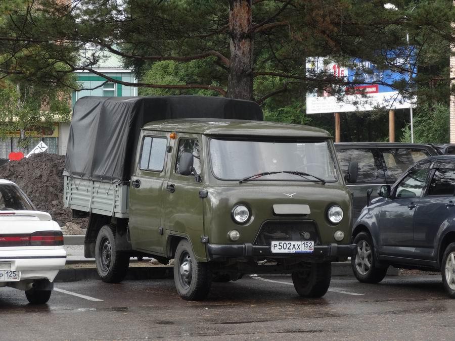 Транспорт Приморья - Сентябрь 2018 уаз