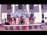 Катя Халезова, Даша Воронова и гр.Экспромт (рук-ль Гусева Т.А) финал праздника