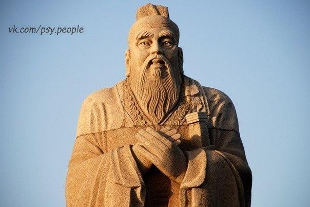Девять мощнейших уроков жизни от Конфуция 1. Просто поддерживайте движение. «Совершенно не важно, как медленно вы идёте до тех пор, пока вы не остановитесь». 2. Ваши друзья имеют значение. «Никогда не ведите дружбы с человеком, который не становится лучше самого себя». 3. Хорошие вещи стоят дорого. «Легко ненавидеть и трудно любить. Так устроен наш мир. Всего хорошего трудно добиться, а плохих вещей очень легко». 4. Затачивайте Ваши инструменты. «Ожидания в жизни зависят от усердия. Механику,…