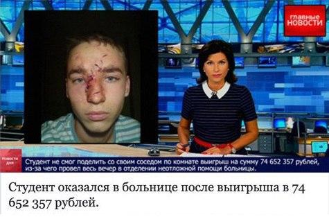 Студент из Перми не смог поделить со своим соседом по комнате выигрыш на сумму 74 миллиона рублей, которые выиграл в казино вулкан, из-за чего провел весь вечер в отделении неотложной помощи больницы...
