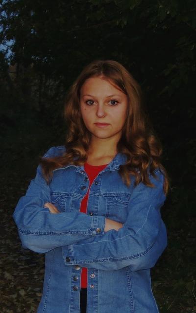 Настя Полянская, 14 сентября 1996, Алейск, id41866898