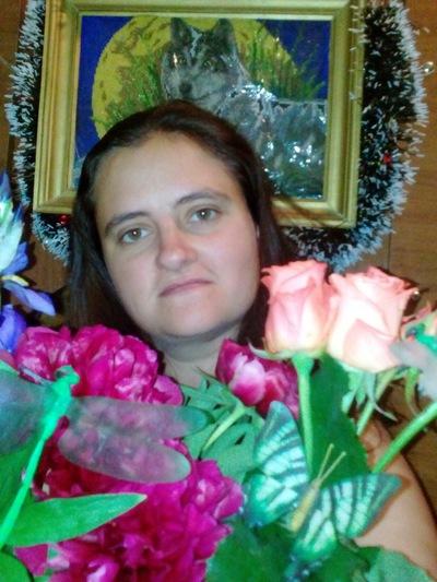 Лорина Яровая
