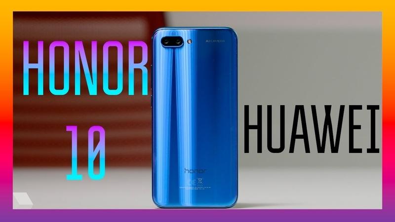 Обзор Huawei Honor 10 Отзывы в ПлеерRU