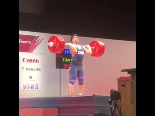 Tian tao new world record in the 96kg clean & jerk with this 231kg