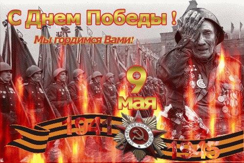 http://cs405530.vk.me/v405530504/6770/ufoGEyhTV6M.jpg