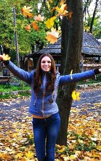 Наталья Тимченко, 30 сентября , Харьков, id138455623