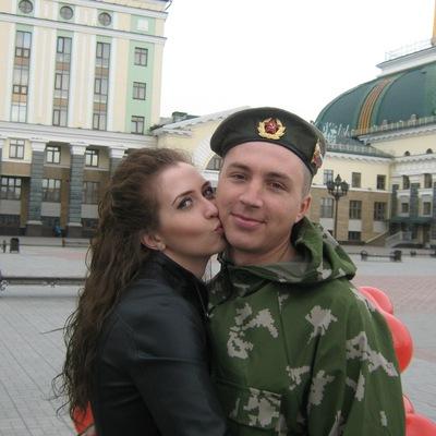 Нацыпаева Дарья, 26 мая , Красноярск, id123069756