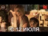 Дублированный трейлер фильма «Талли»