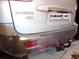 Установка фаркопа на Hyundai H1, Starex (2wd) 2004-2007г. в компании Фаркоп161. Leader-plus арт.H220-A