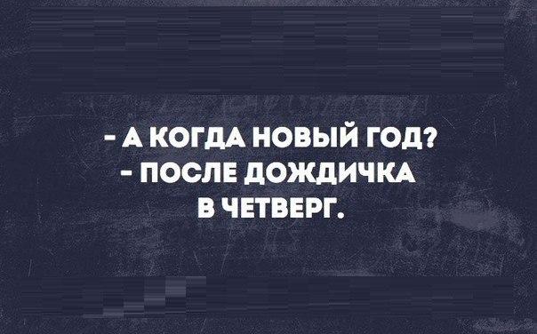 https://pp.vk.me/c7001/v7001247/186a0/1tewF3LulG8.jpg