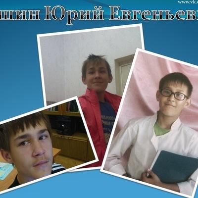Юрий Тишин, 4 мая 1984, Москва, id164736538