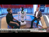 Роботы входят в нашу жизнь