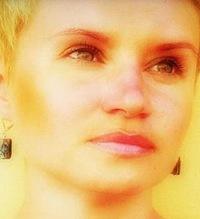 Валентина Щукова, 4 января , Санкт-Петербург, id55550522