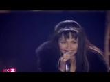 Марина Хлебникова - Жёлтый Песок (Концертная Версия 1998)