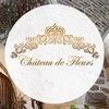 Ресторан Chateau de Fleurs