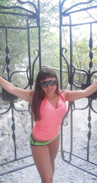 Ирина Кравченко, 4 апреля , Луганск, id145878848