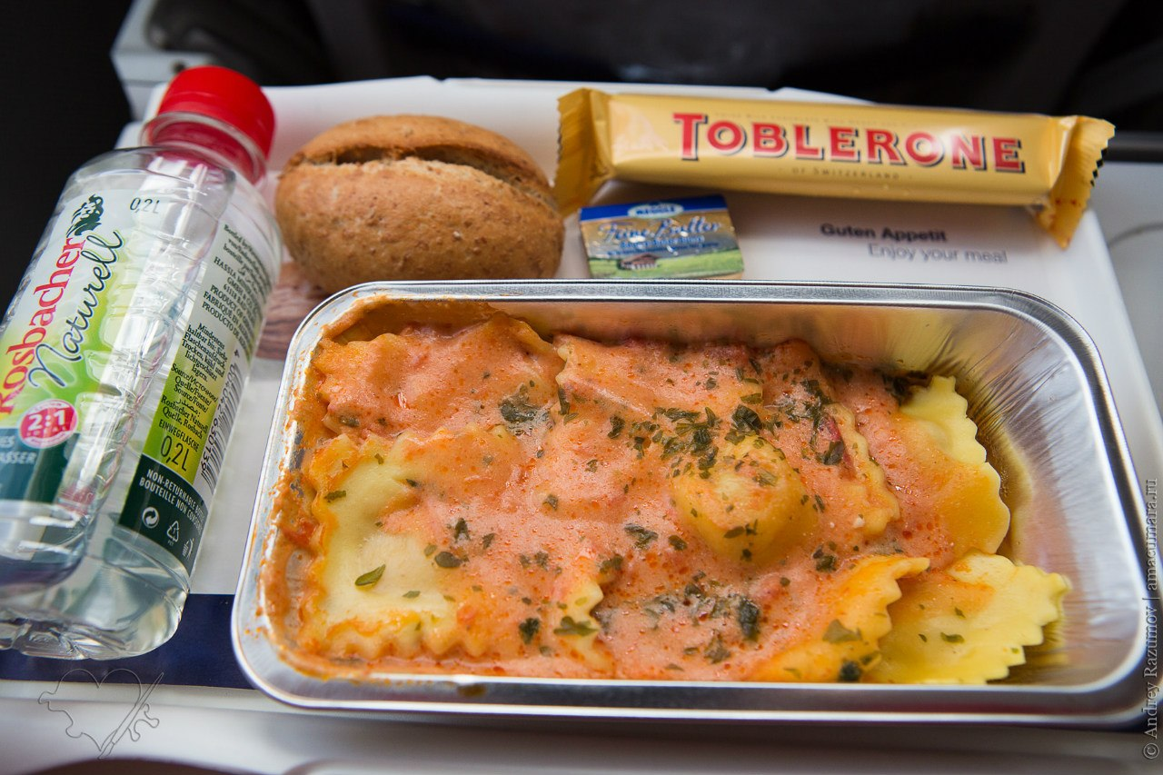 Airline meals Lufthansa