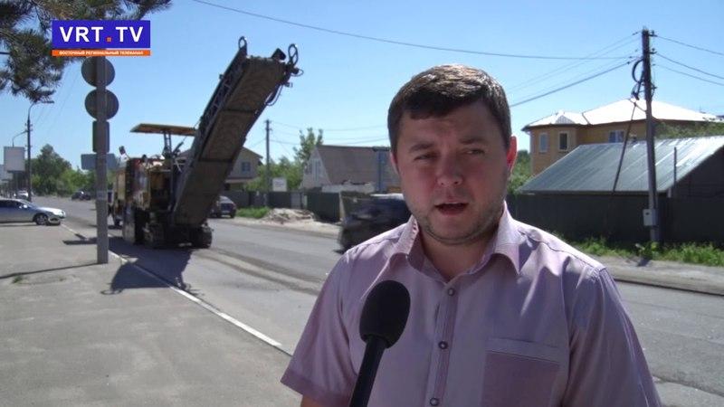 Дорогам быть! В Электростали начался долгожданный ремонт. Область выделила 200 миллионов рублей.