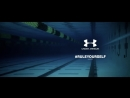 Under Armour Commercial (Rule Yourself Series, Michael Phelps Edition, 2017)