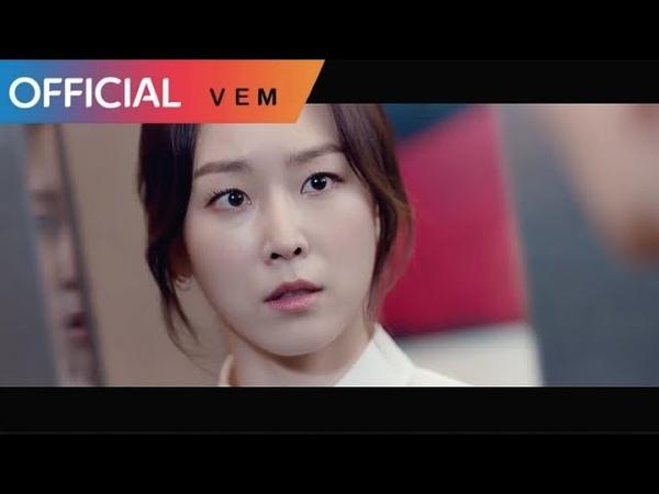 [MV] 2morro - RUN (The Beauty Inside 뷰티 인사이드 OST)