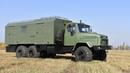 Штабна машина забезпечення зв'язку та координації підрозділів СА 10У від НТК Імпульс