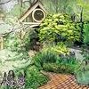 Сад и Дача. Ландшафтный дизайн. Природный камень