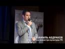 Жеребьевка участников II Международного конкурса скрипачей Владимира Спивакова