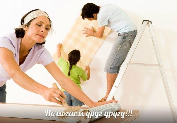 🔨🔩РЕМОНТ С ЭКОНОМИЕЙ🔩🔨 Как сэкономить на ремонте? У вас есть свои секреты? Возможно вы сможете кому-то помочь!!! Делимся опытом! Заходите, обсуждайте 👉
