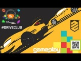 #DRIVECLUB PS4 demo Gameplay / Геймплей
