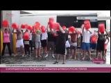 Мировой флешмоб: Ведущие телеканала ДОЖДЬ облились водой в прямом эфире