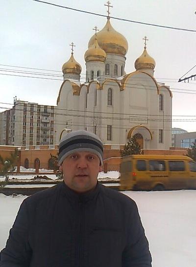 Максим Владимирович, 1 февраля 1978, Альметьевск, id193866132