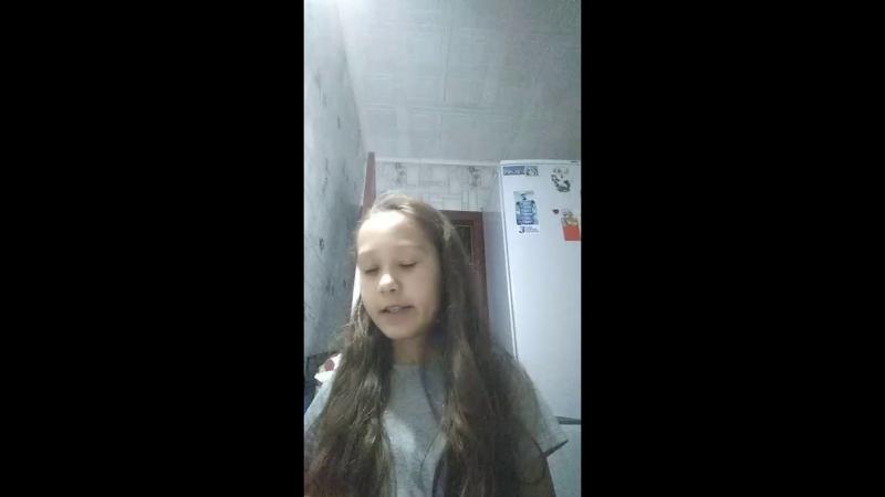 Анабель Самойлова - Live