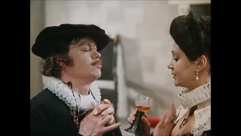 Любовь Пастрано (Благочестивая Марта, 1980)