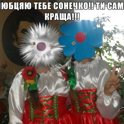 Вікторія Заблоцька, 19 августа , Москва, id183732782