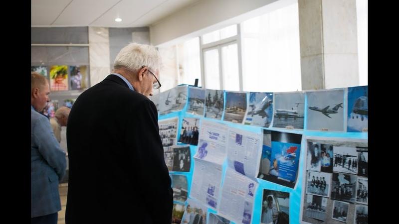 Концерт посвященный 85 летию Башкирской авиации