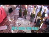 [RUS] CNBLUE In Love with Switzerland. Ep.13