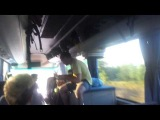 Автобус пати на Кубану 2014! 6 (Браво - Любите девушки)