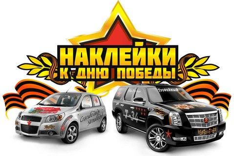 Магазин футболок в Ленинск-Кузнецком