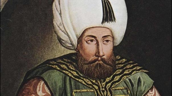 Султан Сулейман Великолепный перед своей смертью позвал главнокомандующего армией и высказал ему три своих желания: