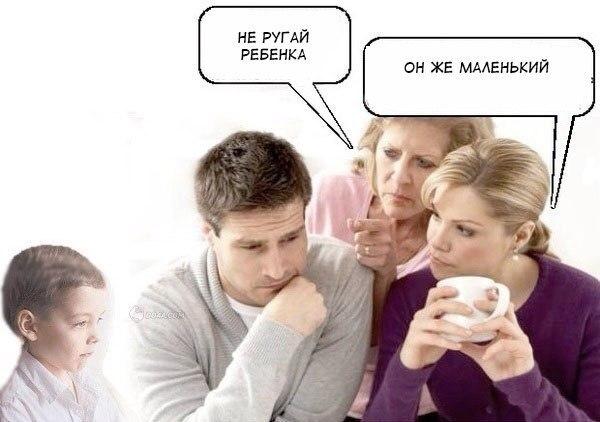 На заметку родителям