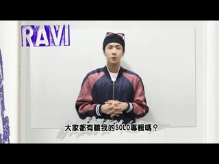 |190308| RAVI 3rd REAL-LIVE [R.OOK BOOK] IN TAIPEI