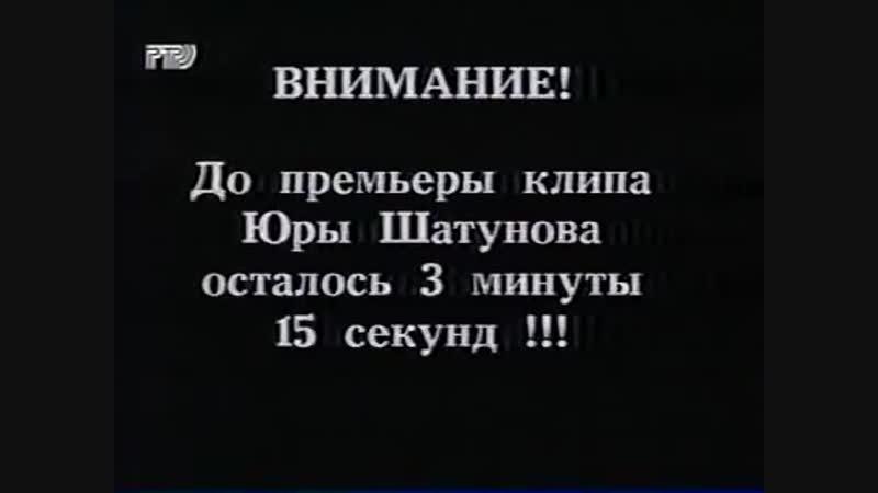 Титры и спецэффекты (1994-1995) Выпуск 27