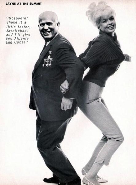 Плакат для предвыборной акции актрисы Джейн Мэнсфилд. США, 1964 год.
