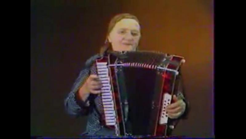 Гармонистка (Абхазия)