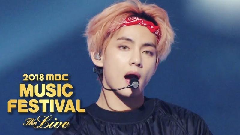 BTS - MIC Drop [2018 MBC Music Festival]
