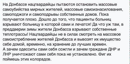 хороший сталин роман