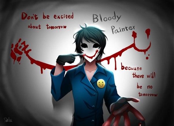 картинки кровавого художника из крипипасты